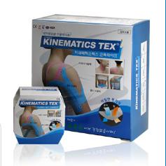 kinematics_tex